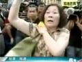 女子因陈水扁被判无期情绪失控逢人就打