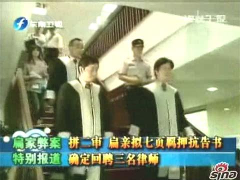 陈水扁写7页抗告书为二审做准备