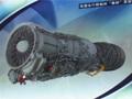 泰山和秦岭产新型发动机
