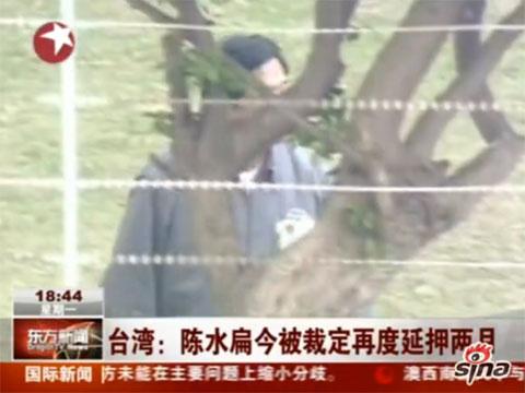 陈水扁被裁定再羁押2个月将无法在家过年