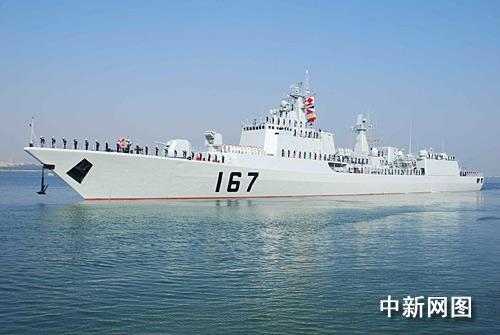 图:中国人民解放军海军舰艇启程首次访日(9)