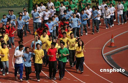 图:香港学生举行火炬传送仪式迎接北京奥运