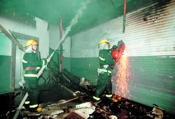 温州高楼失火21人遇难