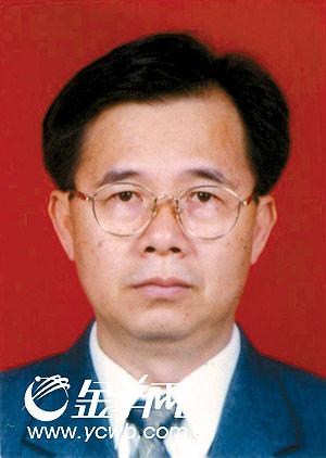 十届省政协领导成员简历(5)