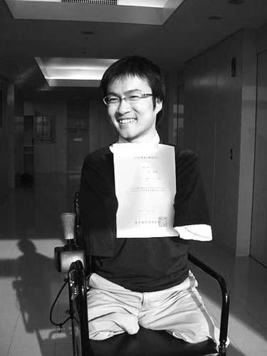日老师酒店受情趣爱戴湾福永残障半月房学生图片
