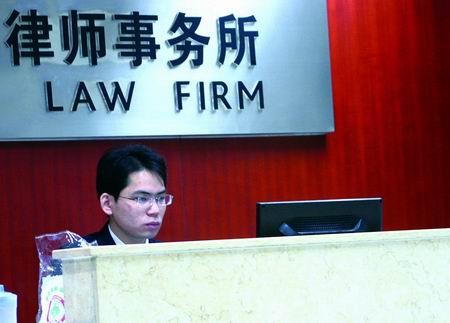 [法治]北京 律师举报法官违法 法院投诉律师违规