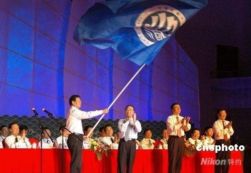 中国航海日五国大使寻访郑和起锚地(图)