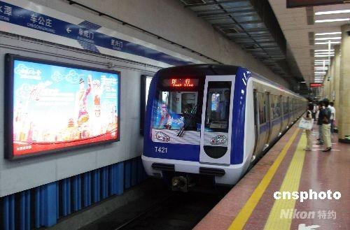 北京2号线地铁线路图 北京2号线