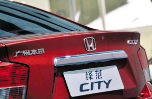CITY锋范掀动中级车市场风云