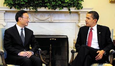 奥巴马会见杨洁篪谈南海摩擦等问题(图)