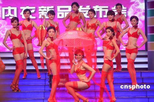> 正文    2009年3月21日,山东济南举行2009年春夏季内衣展示会,80多