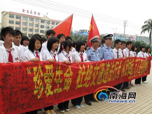 万人承诺启动遵守交通规则v交通儋州站签名上海初二物理课教材电子版图片