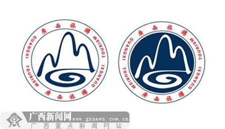 慈溪市风景旅游局logo