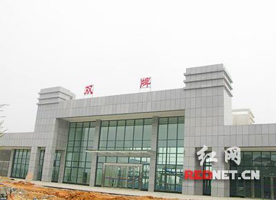 双牌县结束无铁路历史火车站工程进入扫尾
