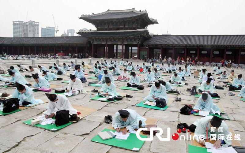 韩国首尔再现朝鲜时代科举制考试现场(高清组