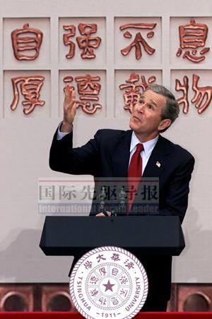 当了几届总统_当中国青年提问美国总统