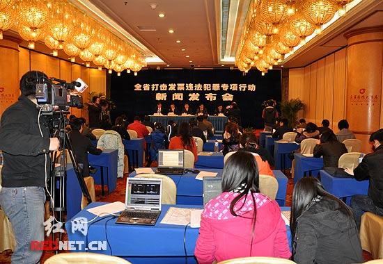 快讯:湖南国税局全年破获发票违法犯罪案件42