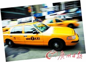 """纽约出租车疯狂""""宰客"""""""