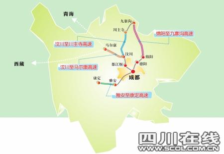 总投资约972亿 4条藏区高速今明年开工