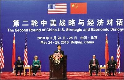 中方将继续推进人民币汇率改革