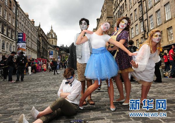 规模最大的街头边缘艺术节在爱丁堡开幕(图)
