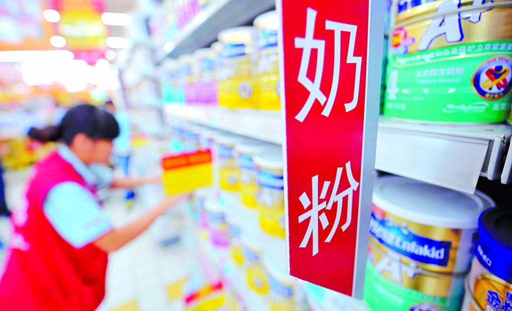 卫生部介入性早熟调查部分超市下架圣元奶粉