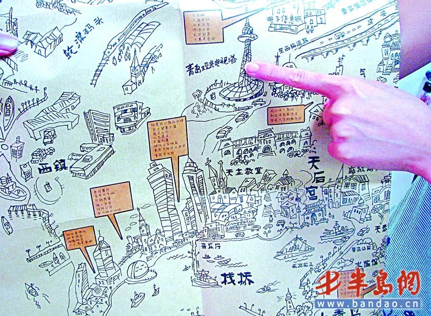 《青岛手绘地图》高清