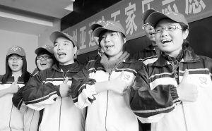 10位石家庄志愿者将赴广州服务亚运(图)