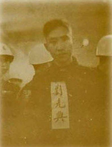 """独家:""""红色特工""""刘光典在台湾遭杀害始末"""