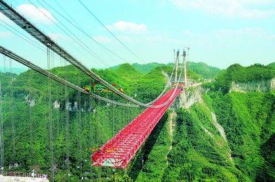 湖南:矮寨大桥将年内通车