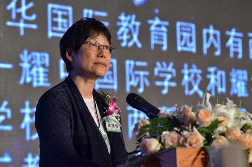 首个国际教育园落户北京 市民期待生活化教育