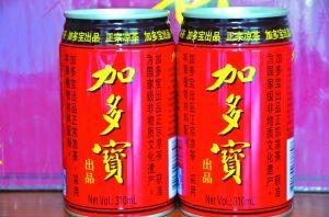 记者发现,因其正宗性及良好的企业形象,加多宝凉茶并没因为仲裁结果而受冷落。