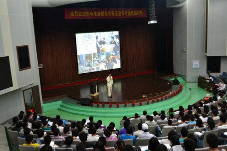 用梦箱书写奇迹 中国企业管理培训实战专家王