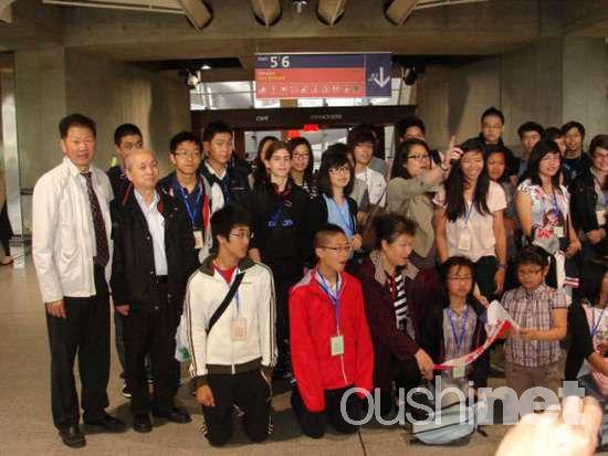 法国潮州会馆与北京华文学院联办华裔学生夏令营图片