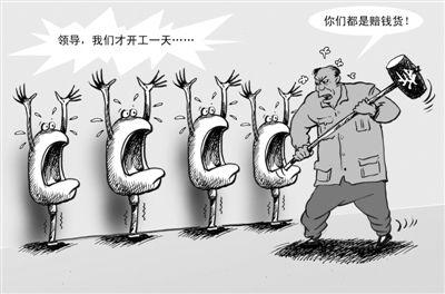 """短命""""豪华公厕_新浪新闻"""