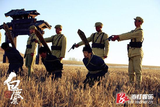 """电影《白鹿原》上映遭批观众期待""""导演剪辑版"""""""