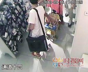 3人偷走陈女士的包