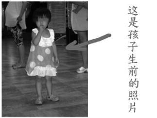3岁女童幼儿园死亡疑被性侵警方:校车内闷死