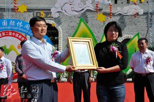 中国湖南国际旅游节桂东分会场活动启动