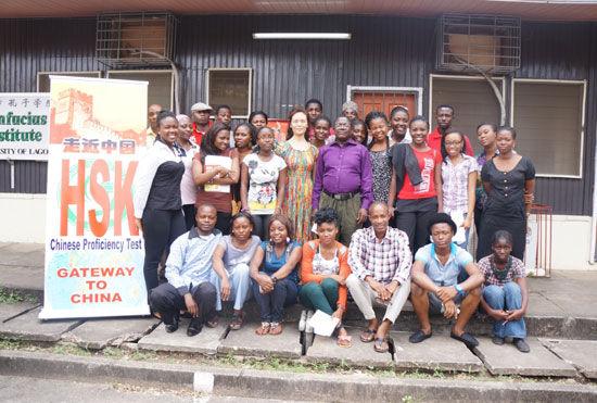 尼日利亚拉各斯大学孔子学院举行首次hsk考试