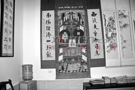 安康发现清代族影作品距今200余年系当时祭祖器物