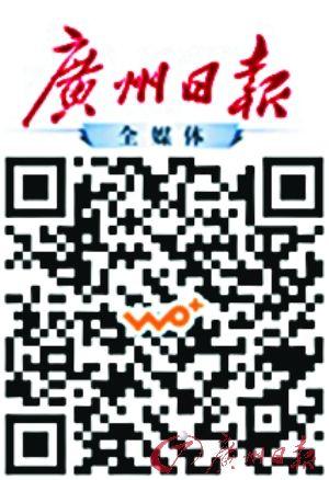 为了广州人民的幸福生活
