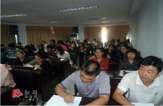 沅陵县开始年终人口计生抽样调查