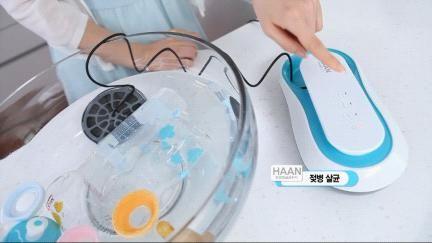 2012家庭健康守护神--韩国原产韩京姬水离子消毒器CSC-300