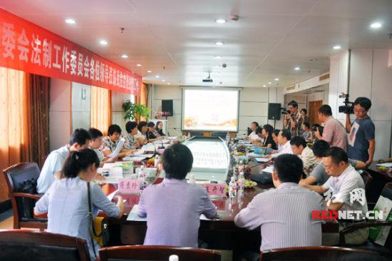 全国人大常委会专家组来湘考察精神卫生立法工作