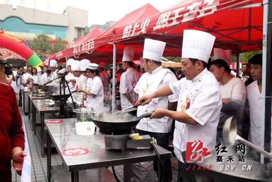 第四届嘉禾民歌艺术节暨第二届美食节隆重开幕