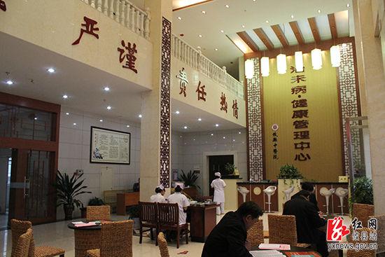 """攸县建立湘东南地区首个""""治未病健康管理中心"""""""