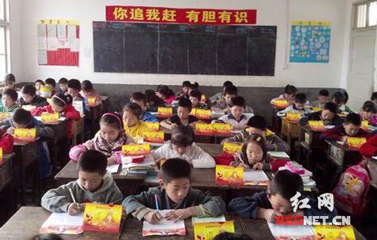 隆回第八届中小学生绘画案例v绘画开幕13万师书信初中评析语文图片