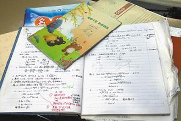 沃学教育研发的排雷学习法――恰似高考状元的学习笔记