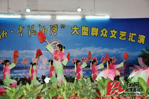 """""""欢乐潇湘・幸福湘潭""""湘潭县赛区梅林桥镇专场举行"""